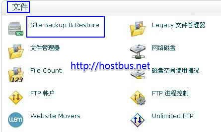 0 file site backup restore.jpg