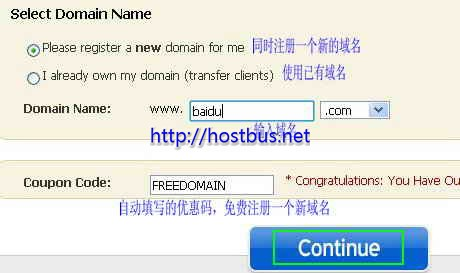2 select domain name_2.jpg